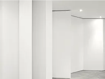 HQ Building Supplies Drywalling